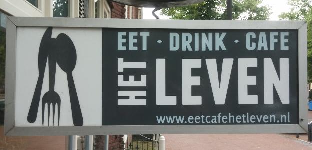 EetcafeHetLeven